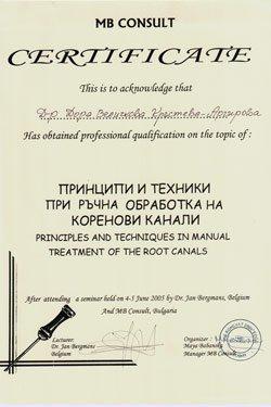 sertifikat-stomatolog (11)