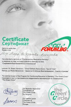 sertifikat-stomatolog (12)