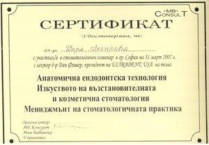 sertifikat-stomatolog (13)