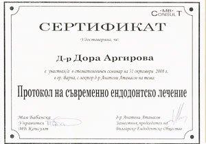 sertifikat-stomatolog (15)