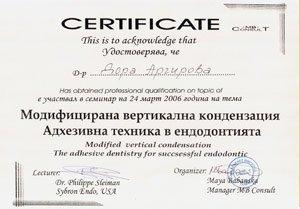 sertifikat-stomatolog (16)