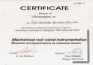 sertifikat-stomatolog (17)