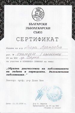 sertifikat-stomatolog (2)