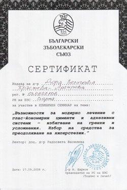 sertifikat-stomatolog (3)