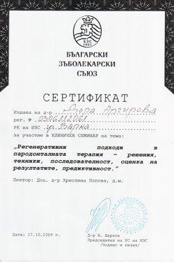 sertifikat-stomatolog (4)