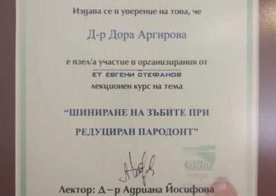 Dental-Certificate (1)