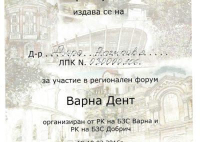 Dental-Certificate (11)