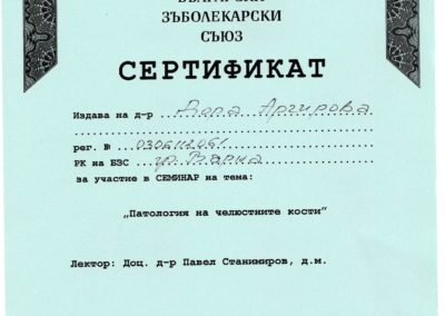 Dental-Certificate (13)
