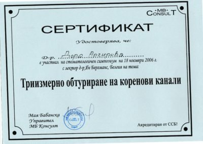 Dental-Certificate (14)