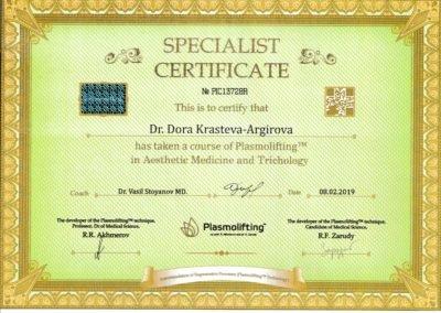 Dental-Certificate (17)