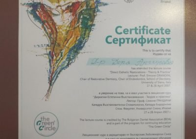 Dental-Certificate (2)