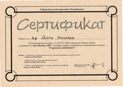 Dental-Certificate (20)