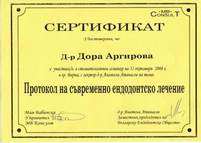 Dental-Certificate (22)