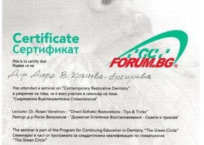 Dental-Certificate (23)