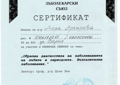 Dental-Certificate (26)