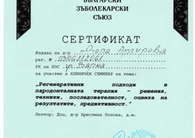 Dental-Certificate (28)