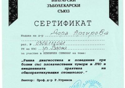 Dental-Certificate (29)