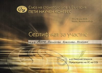 Dental-Certificate (31)