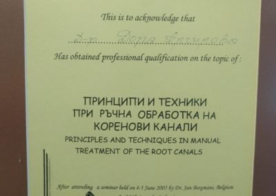 Dental-Certificate (4)
