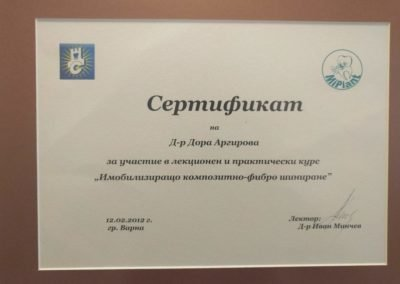 Dental-Certificate (5)