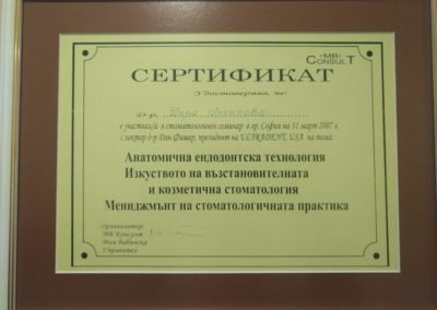 Dental-Certificate (7)