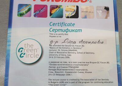 sertifikat-sep-2020 (3)