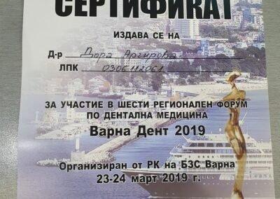 sertifikat-sep-2020 (5)